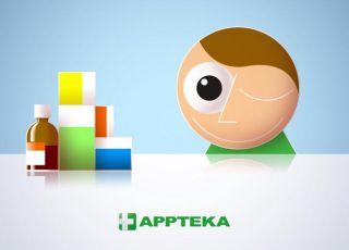 aplikacja smartfony leki apteki