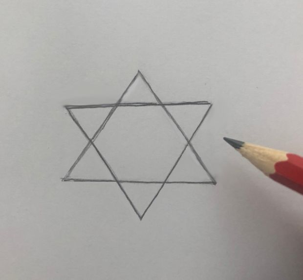 jak narysować gwiazdę