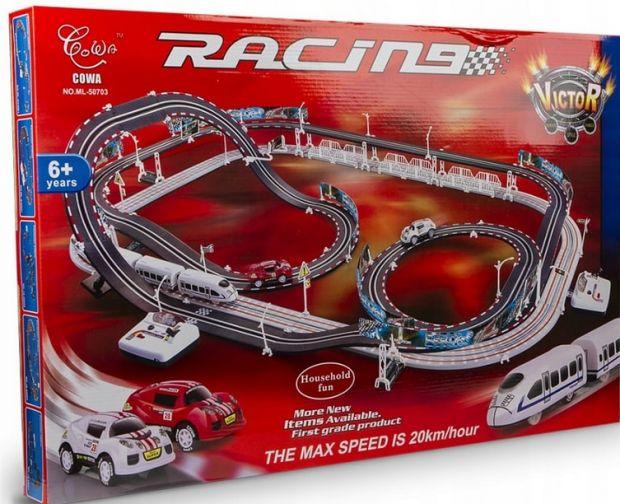 kolejka elektryczna dla dzieci i tor samochodowy