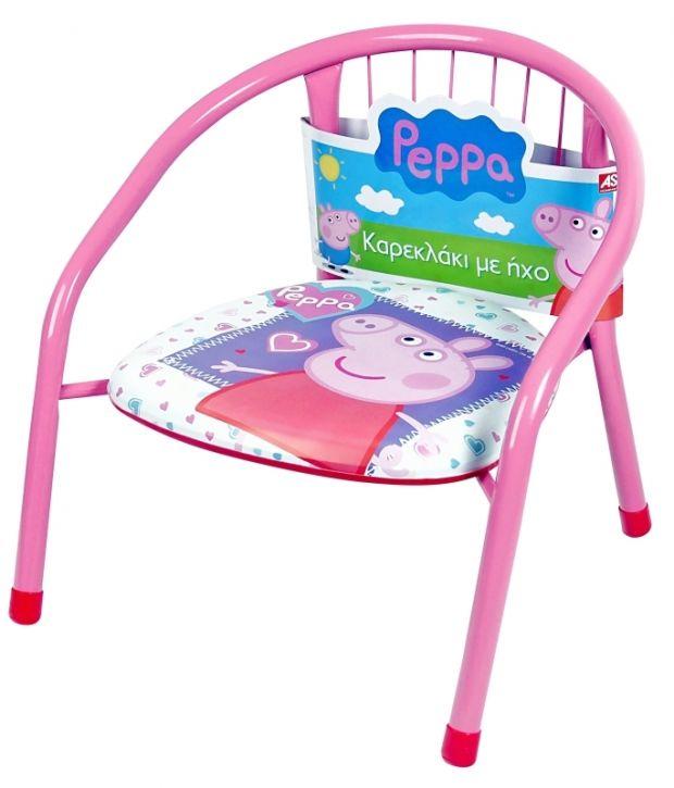 krzesełko z dźwiękiem świnka peppa.jpeg
