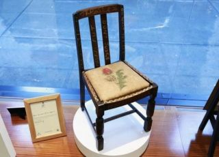 Krzesło J.K. Rowling