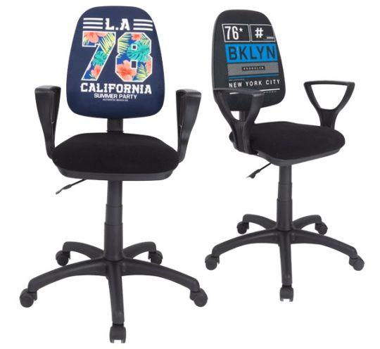 Krzesło obrotowe z Biedronki