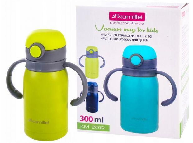 kubek termiczny dla dzieci z uchwytami