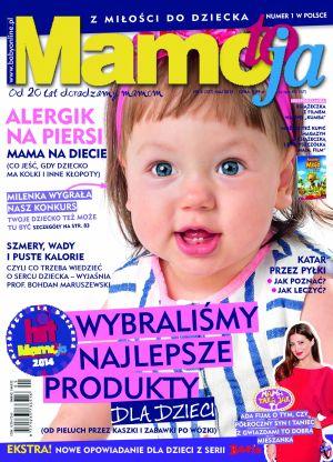 Mamo, To Ja maj 2015