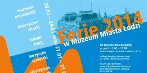 muzeum miasta łodzi, plakat, ferie