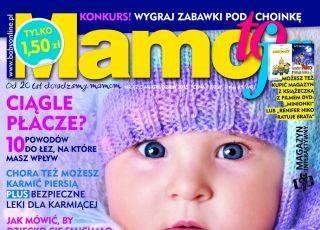 okładka Mamo, To Ja   numer grudniowy 2015