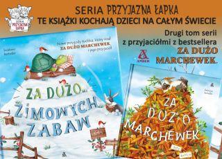 """Seria """"Przyjazna Łapka"""""""