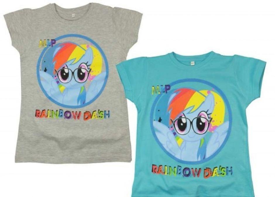 t-shirt my little pony 14zł pasikot.pl.jpg