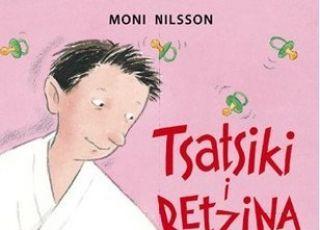Tsatsiki i Retzina, książka dla dzieci