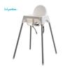 Ikea, Krzesełko do karmienia Antilop marki IKEA - zdjęcie nr 1 - Bangla