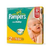 Pampers New Baby /New Baby Dry/ 1, 2 Noworodek i Mini Baby marki Pampers - zdjęcie nr 1 - Bangla