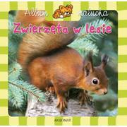 Album malucha - seria książeczek tekturowych ze zdjęciami zwierząt marki Aksjomat - zdjęcie nr 1 - Bangla