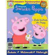Świnka Peppa. Czasopismo dla dzieci w wieku przedszkolnym marki Media Service Zawada - zdjęcie nr 1 - Bangla