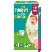 Active Boy marki Pampers - zdjęcie nr 1 - Bangla