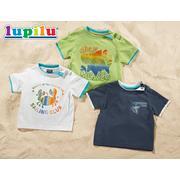 Koszulki chłopięce z jerseyu /86-116 cm/ marki Lidl - zdjęcie nr 1 - Bangla