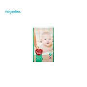 Tesco Loves Baby, Pieluszki Ultra Dry Midi  marki Tesco - zdjęcie nr 1 - Bangla