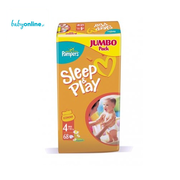 Pampers, Sleep & Play, Pieluszki Maxi 7–18 kg marki Pampers - zdjęcie nr 1 - Bangla