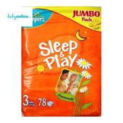 Pampers, Sleep & Play, Pieluszki Midi marki Pampers - zdjęcie nr 1 - Bangla