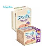 Huggies, Pieluszki Newborn 1 marki Huggies - zdjęcie nr 1 - Bangla