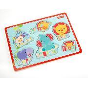 Fisher Price, Puzzle drewniane z uchwytem marki AD Global Brands Ltd. - zdjęcie nr 1 - Bangla
