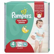 Pampers, Pieluchomajtki Pampers Pants 4 (8-14 kg) marki Procter & Gamble - zdjęcie nr 1 - Bangla