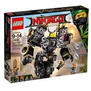 Ninjago Movie, Mech wstrząsu (70632) marki Lego - zdjęcie nr 1 - Bangla