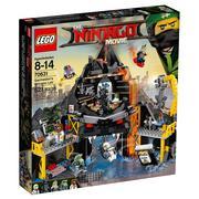 Ninjago Movie, Wulkaniczna kryjówka Garmagona (70631) marki Lego - zdjęcie nr 1 - Bangla