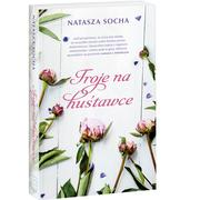 Natasza Socha, Troje na huśtawce marki Edipresse - zdjęcie nr 1 - Bangla
