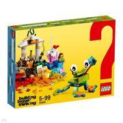 Lego Classic, Świat pełen zabawy 10403 (Building Bigger Thinking) marki Lego - zdjęcie nr 1 - Bangla