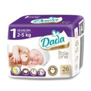 Pieluchy Dada Premium 1 marki Biedronka - zdjęcie nr 1 - Bangla