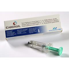 Gardasil szczepionka HPV marki Sanofi - zdjęcie nr 1 - Bangla