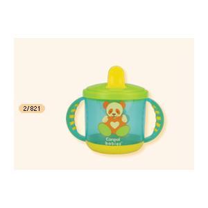 Kubek ze składanym ustnikiem, 2/821 marki Canpol babies - zdjęcie nr 1 - Bangla