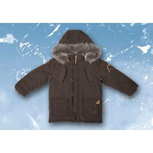 Kombinezon dwuczęściowy - Kurtka i spodnie na zimę, Różne kolekcje i rozmiary marki Mariquita - zdjęcie nr 1 - Bangla