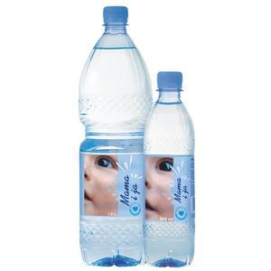 Mama i ja naturalna woda źródlana marki Wosana - zdjęcie nr 1 - Bangla