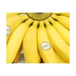 Banany marki Bonita - zdjęcie nr 1 - Bangla