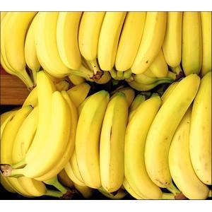 Banany marki Banane Pays - zdjęcie nr 1 - Bangla