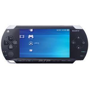 PSP marki Sony Music - zdjęcie nr 1 - Bangla