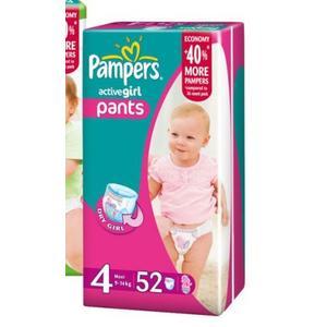 Active Girl Pants marki Pampers - zdjęcie nr 1 - Bangla