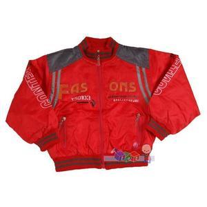 Ortalionowa kurtka dla chłopaka, 14112 marki Bebe Maro - zdjęcie nr 1 - Bangla