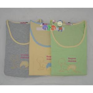 Piżama dla mam karmiących, 4403 marki PPH Magda - zdjęcie nr 1 - Bangla