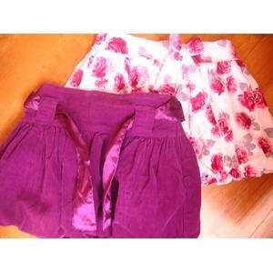 Spódniczki i sukieneczki dla dziewczynek/Primark marki Girl 2 Girl - zdjęcie nr 1 - Bangla