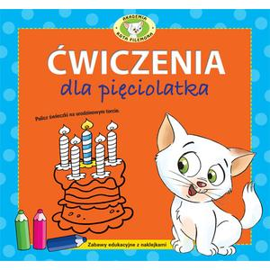 Akademia kota Filemona, Seria - ćwiczenia dla dwulatka, dla trzylatka, dla czterolatka, dla pięciolatka marki Wilga - zdjęcie nr 1 - Bangla