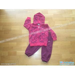 Athletic Hoody Warm Up, Dres dziecięcy z kapturem marki Nike - zdjęcie nr 1 - Bangla