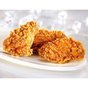 Hot Wings, chrupkie skrzydełka kurczaków z pikantną panierką marki KFC - zdjęcie nr 1 - Bangla
