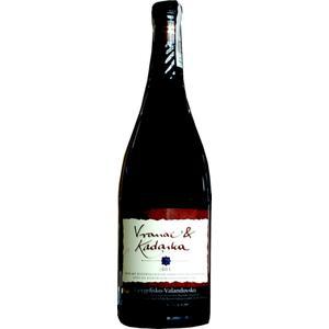 Vranac & Kadarka marki Wein- und Sektkellerei Ostrau - zdjęcie nr 1 - Bangla