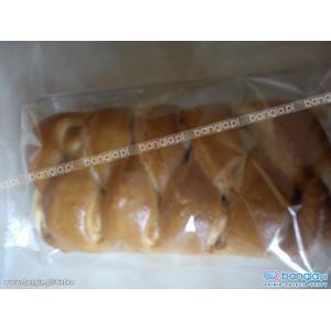 Kulebiak z kapustą marki Real - zdjęcie nr 1 - Bangla