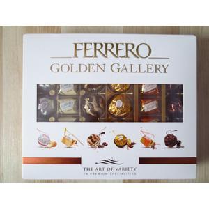 Golden Gallery, Bombonierka marki Ferrero - zdjęcie nr 1 - Bangla