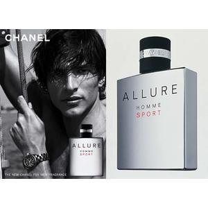 Allure Homme Sport marki Chanel - zdjęcie nr 1 - Bangla