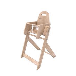 Brother Max, Wysokie krzesełko Sketch 2 w 1 marki Brother Max - zdjęcie nr 1 - Bangla
