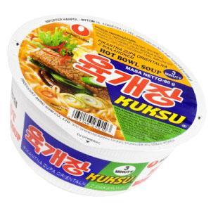 Kuksu, zupa orientalna marki Hanpol - zdjęcie nr 1 - Bangla